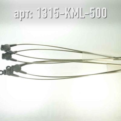 Держатель для крыла. · Germany · Арт.: 1315-KML-500  ·  300 руб.
