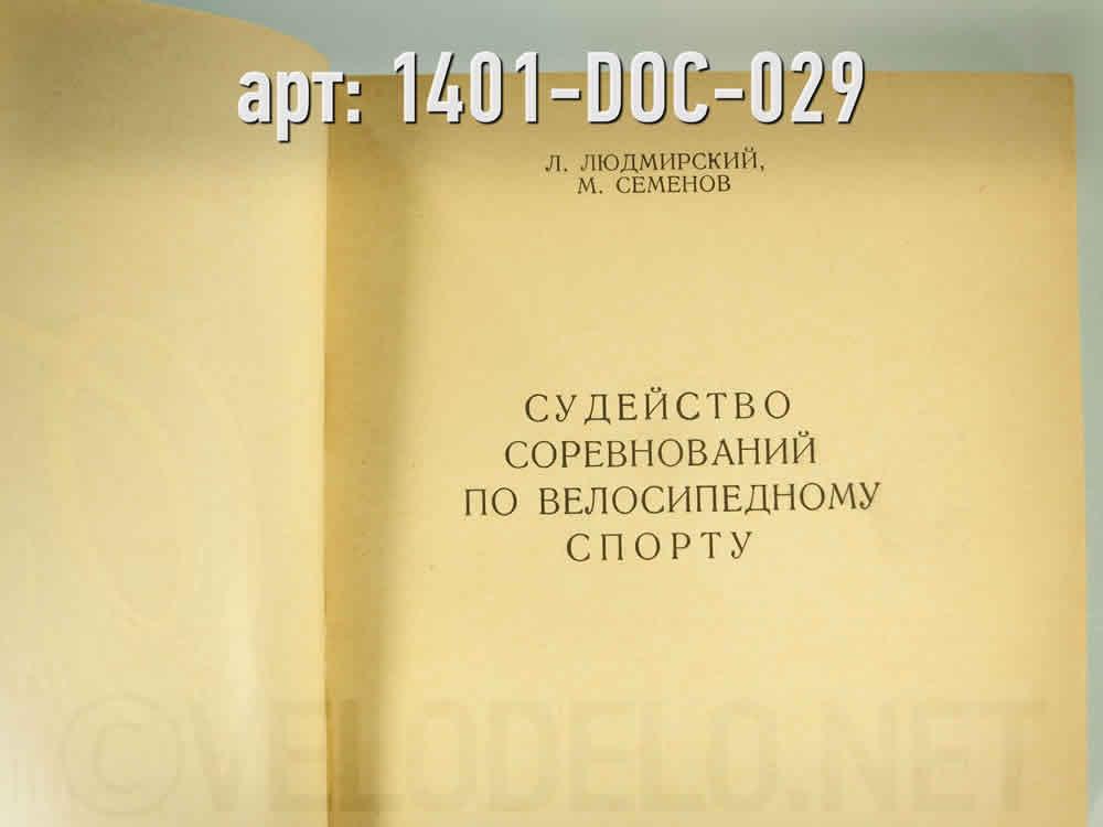 123 страниц