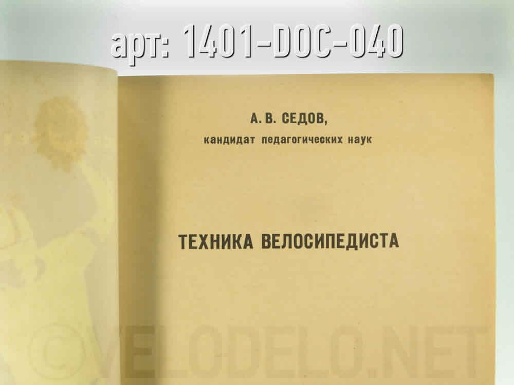 1972 год 190 страниц