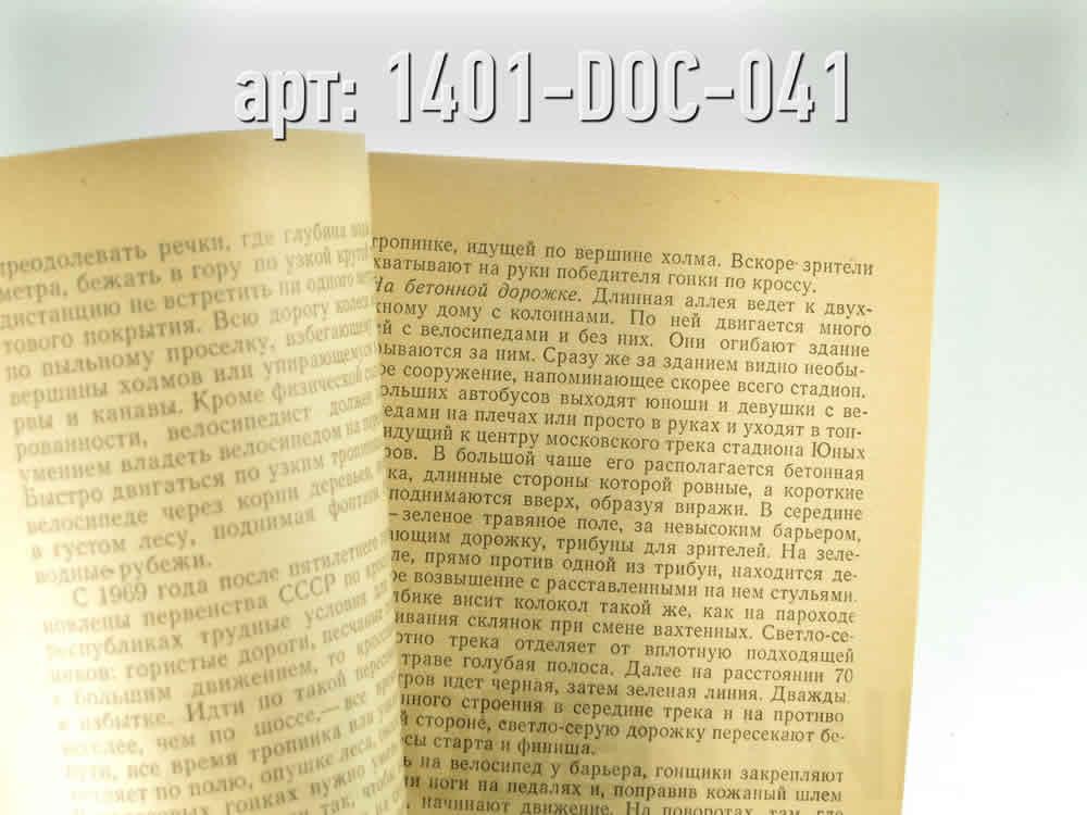 158 страниц