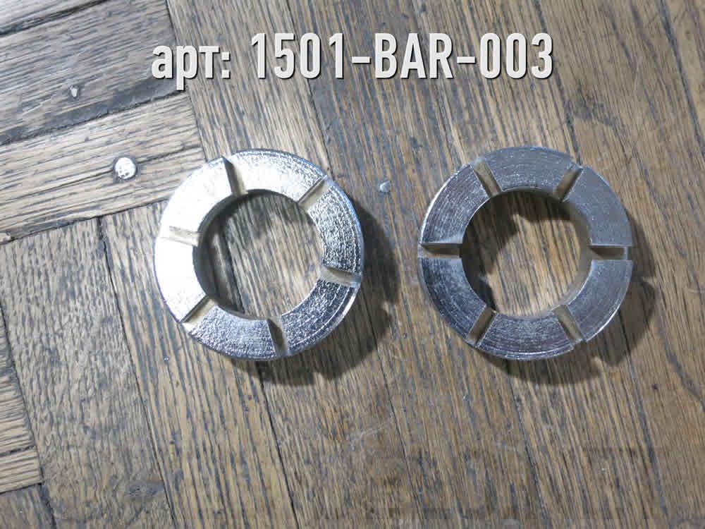 Крепёж велосипдный. ·  · Арт.: 1501-BAR-003  ·  150 руб.