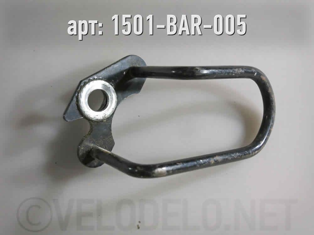 Защита · СССР · 150 ₽