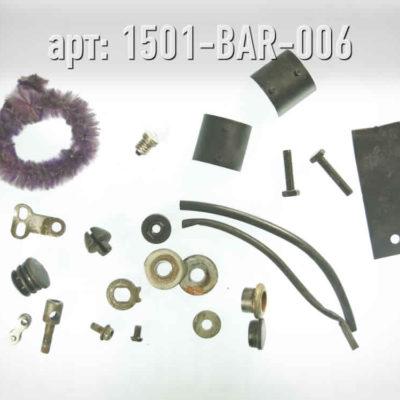 Велодетали в ассортименте. ·  · Арт.: 1501-BAR-006  ·  50 руб.