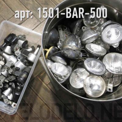 Фары и генераторы в ассортименте. ·  · Арт.: 1501-BAR-500  ·  250 руб.