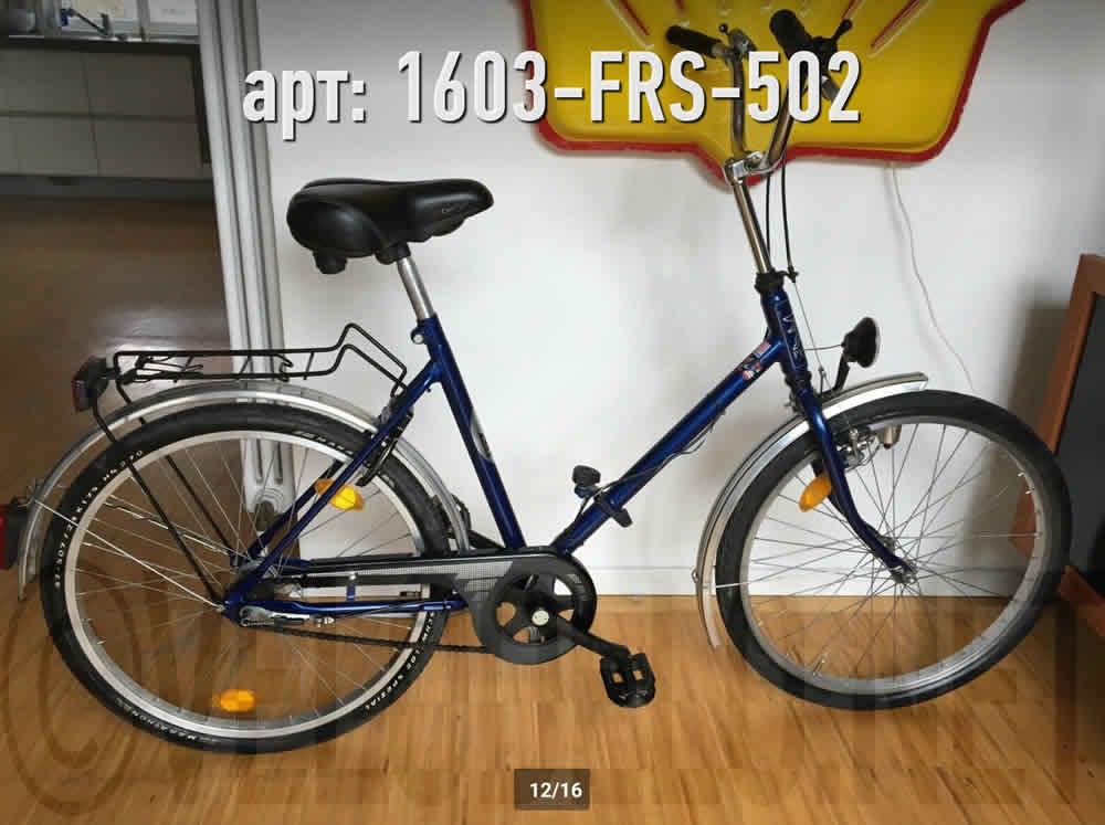 Велосипед · Germany · 35000 ₽
