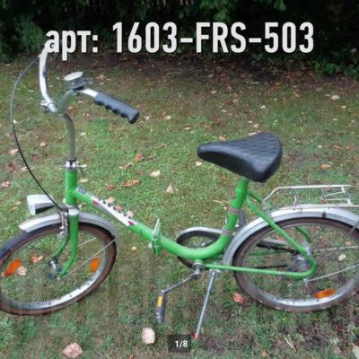 Велосипед складной Sprick (Germany). · Germany · Арт.: 1603-FRS-503  ·  33000 руб.