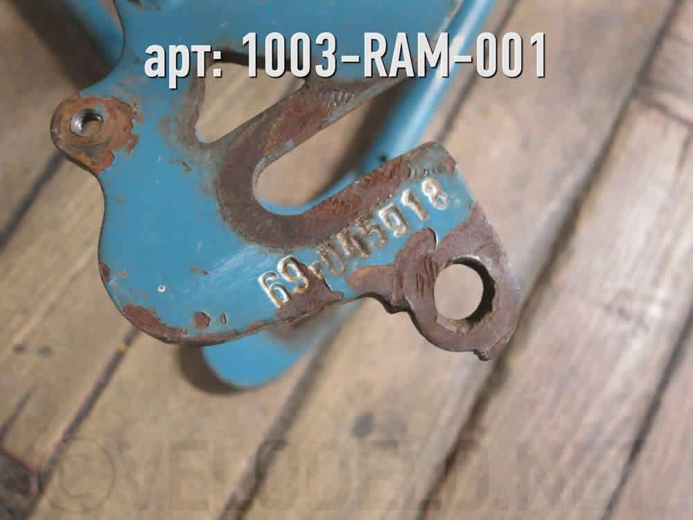 Рама 1969 / 56 см · СССР · 1500 ₽