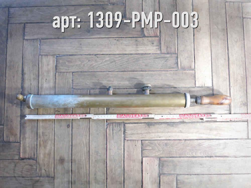 Велосипедный насос. Ретро. Винтаж. 60-е годы · СССР · Арт.: 1309-PMP-003  ·  5000 руб.
