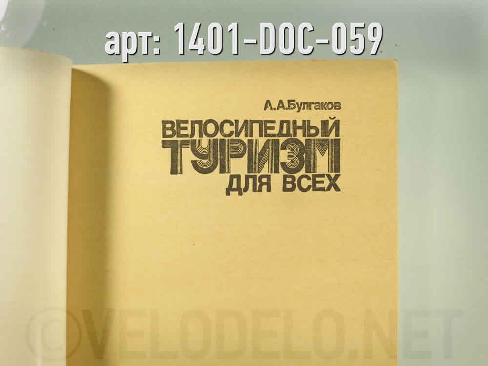 128 страниц