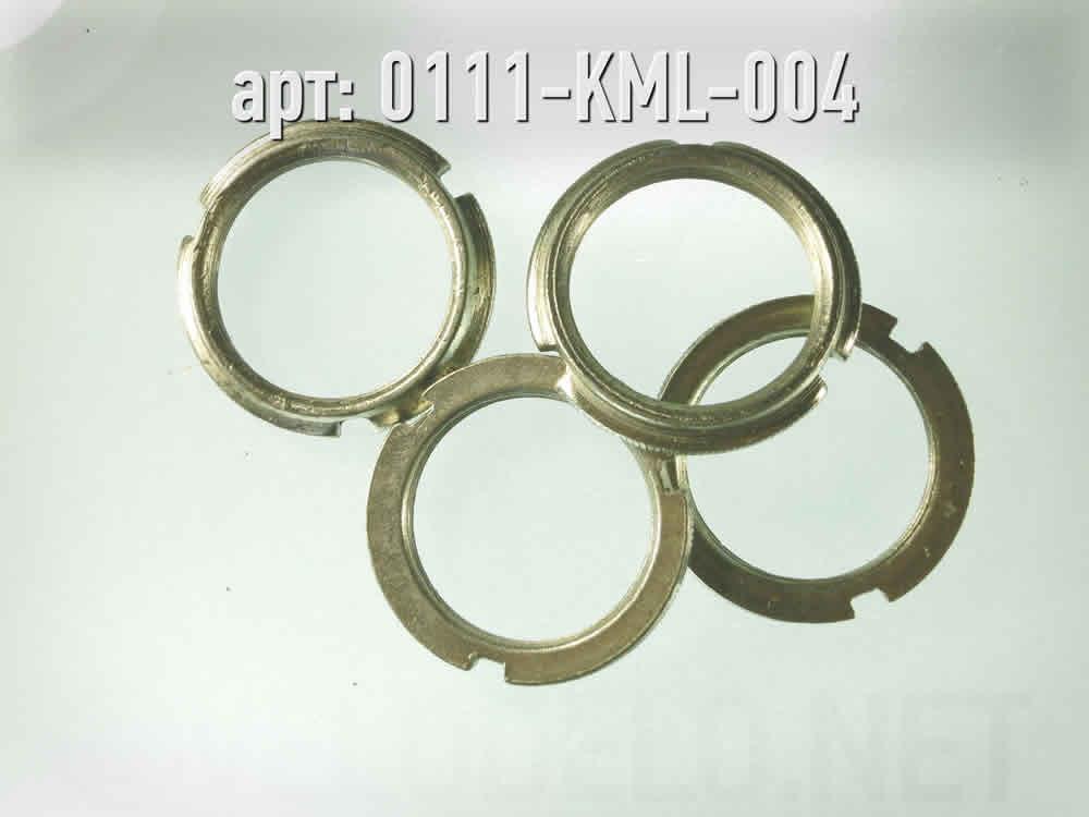 Контргайка чашки каретки велосипеда · СССР / УССР · Арт.: 0111-KML-004  ·  150 руб.