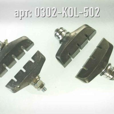 Тормозные колодки Shimano. · Japan · Арт.: 0302-KOL-502  ·  600 руб.