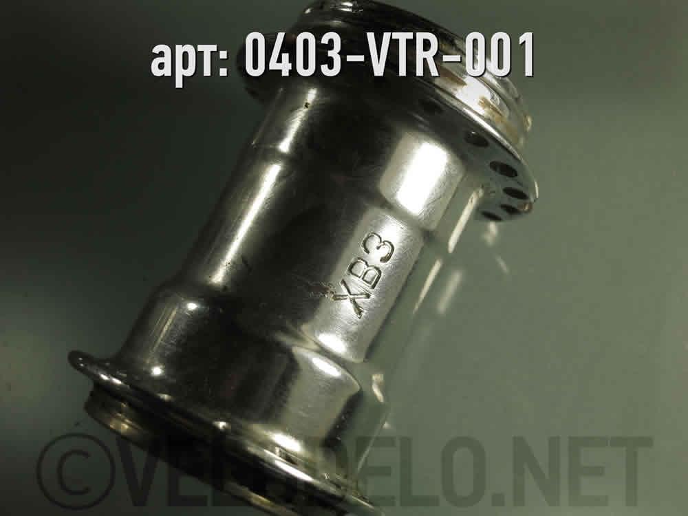 Стаканы втулки заднего колеса · СССР · Арт.: 0403-VTR-001  ·  600 руб.