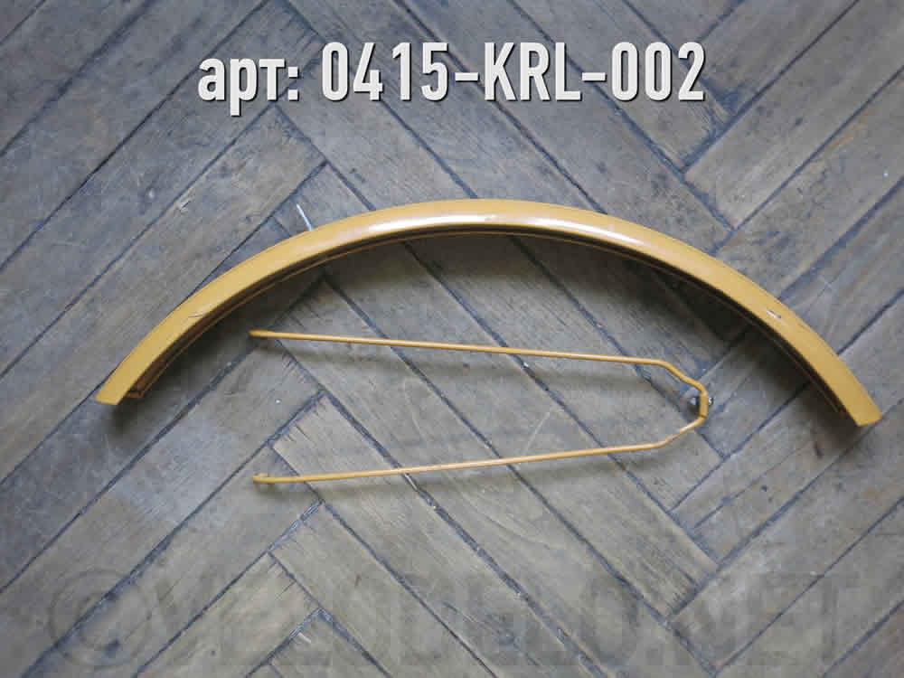 Крыло велосипедное. · СССР · Арт.: 0415-KRL-002  ·  350 руб.