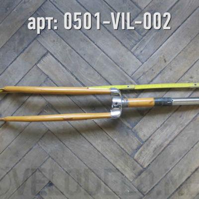 Вилка велосипедная. · СССР · Арт.: 0501-VIL-002  ·  650 руб.