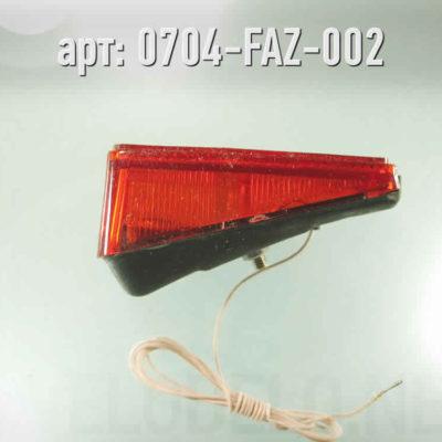 Задний велосипедный фонарь 5.142.028 · СССР · Арт.: 0704-FAZ-002  ·  500 руб.