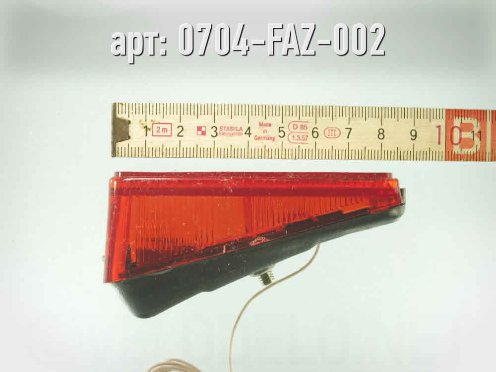 Задний фонарь · СССР · 550 ₽
