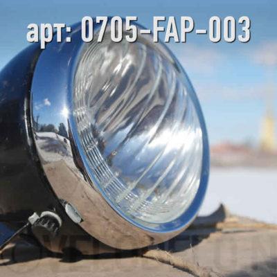 Велосипедная фара ФГ-15 (1960 год) · СССР · Арт.: 0705-FAP-003  ·  6000 руб.