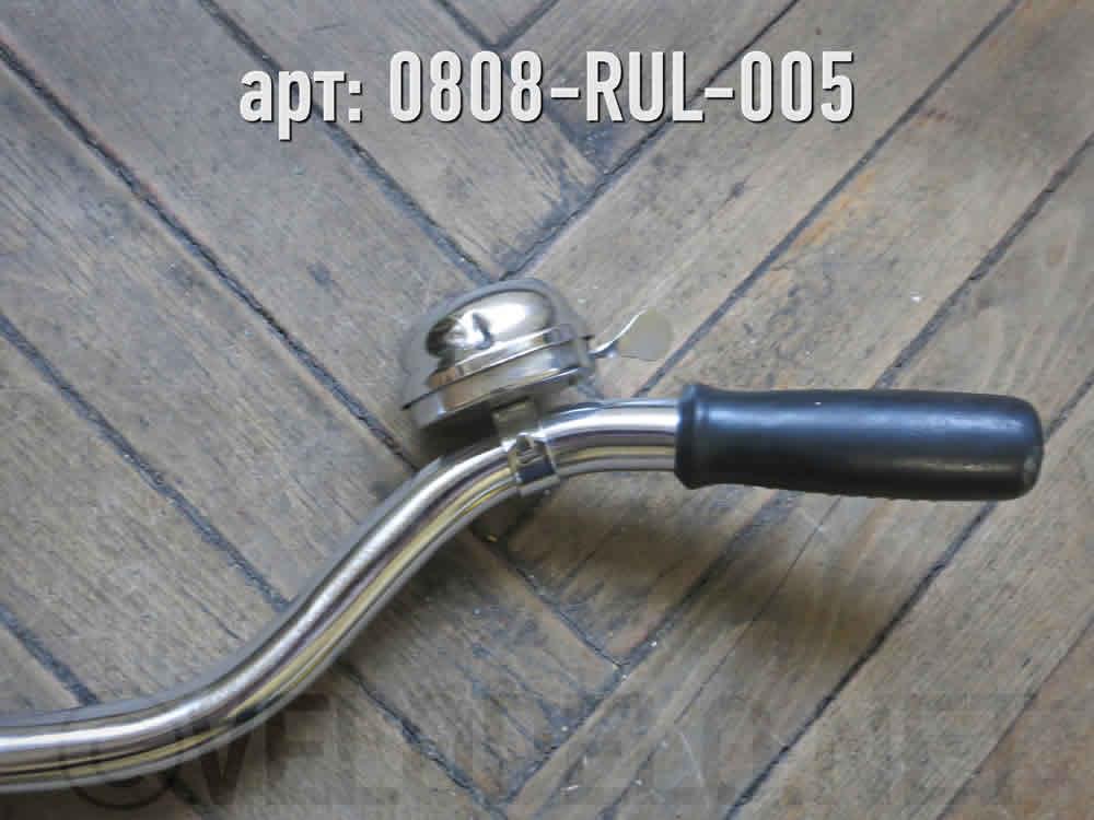Руль · СССР · 550 ₽