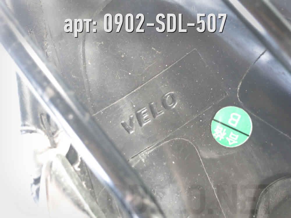 Седло ·  · 900 ₽