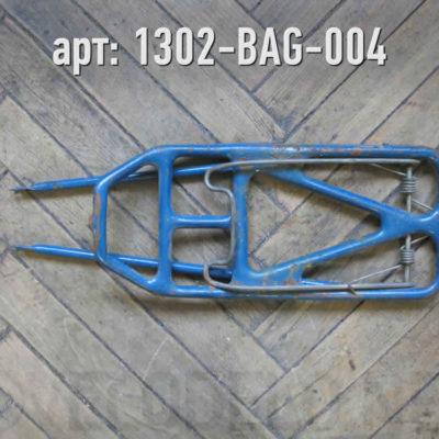 Багажник велосипедный. · СССР · Арт.: 1302-BAG-004  ·  450 руб.