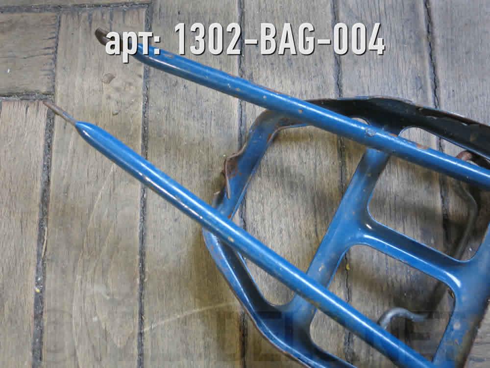 Багажник · СССР · 450 ₽