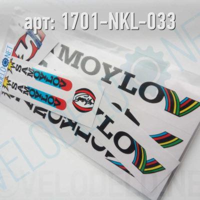 Набор наклеек Самойлов · Украина · Арт.: 1701-NKL-033  ·  450 руб.