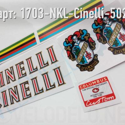 Набор наклеек Cinelli · Украина · Арт.: 1703-NKL-Cinelli-502  ·  550 руб.