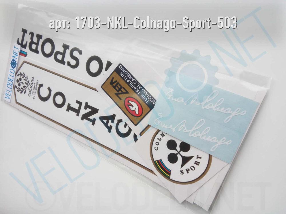Набор наклеек Colnago Sport · Украина · 550 ₽