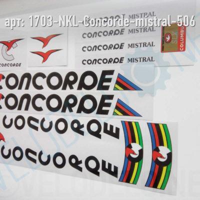 Набор наклеек Concorde Mistral · Украина · Арт.: 1703-NKL-Concorde-mistral-506  ·  550 руб.