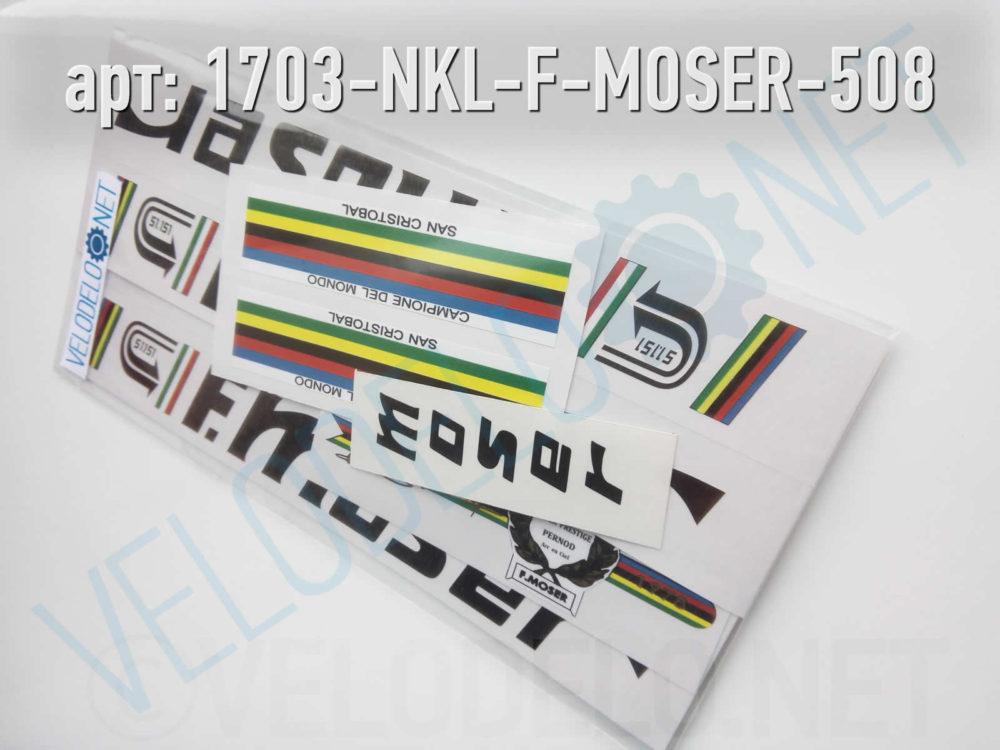 Набор наклеек F.MOSER · Украина · 550 ₽