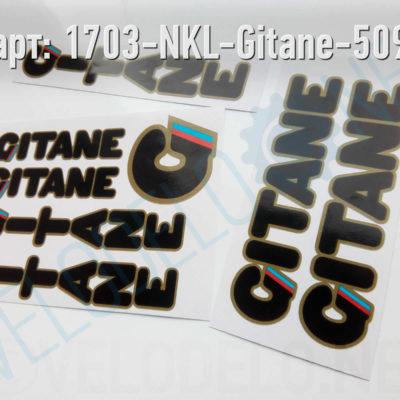 Набор наклеек Gitane · Украина · Арт.: 1703-NKL-Gitane-509  ·  550 руб.