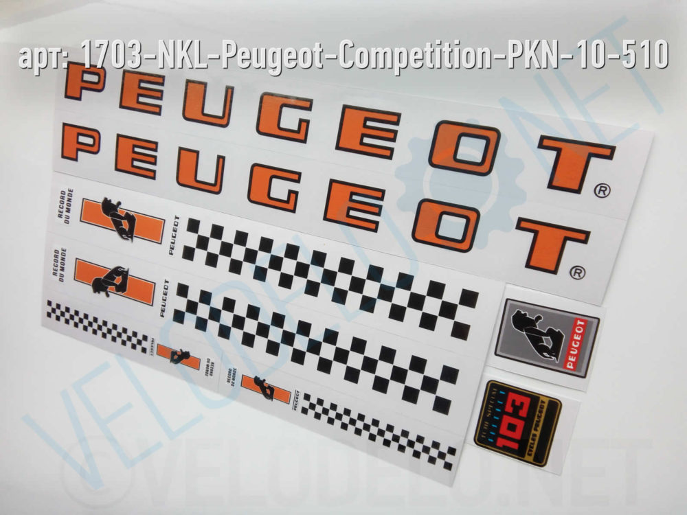 Набор наклеек Peugeot Competition · Украина · Арт.: 1703-NKL-Peugeot-Competition-PKN-10-510  ·  550 руб.