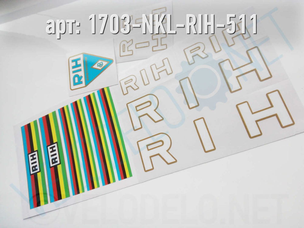 Набор наклеек RIH · Украина · Арт.: 1703-NKL-RIH-511  ·  550 руб.