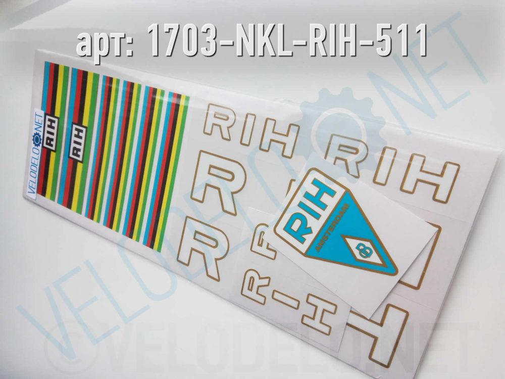 Набор наклеек RIH · Украина · 550 ₽