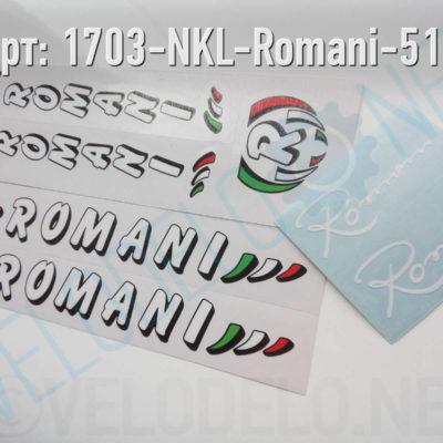 Набор наклеек Romani · Украина · Арт.: 1703-NKL-Romani-512  ·  550 руб.